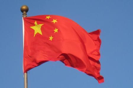 Китай одновременно любит и ненавидит блокчейн и криптовалюты