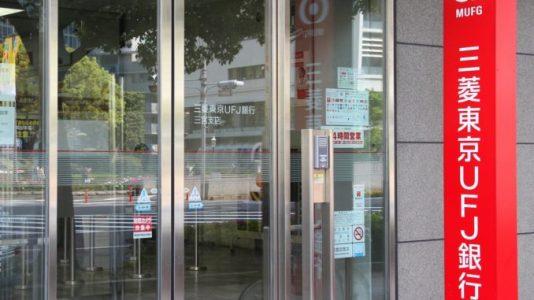 Крупнейший банк Японии MUFG запустит криптовалютную биржу
