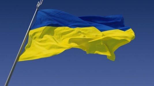 Украина рассматривает возможность выпуска собственной криптовалюты
