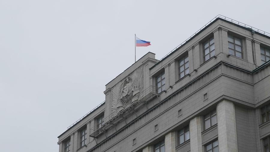 Торгово-промышленная палата предлагает разрешить частным лицам вкладывать в ICO до 1 млн. рублей