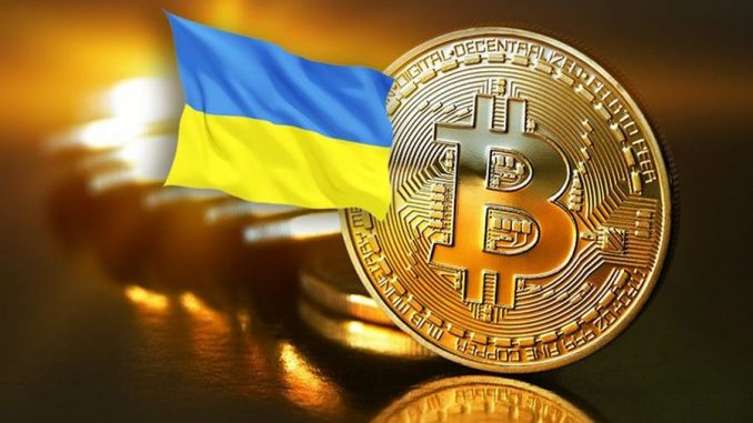 Парламент Украины создаст единый законопроект для легализации криптовалют