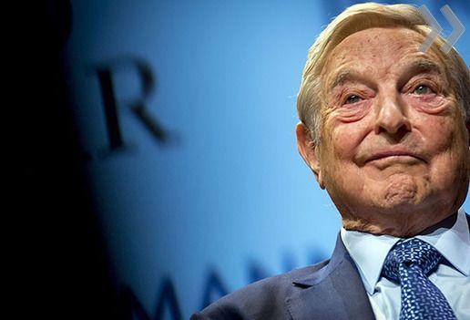 Сорос критикует биткоин, но продолжает инвестировать в криптовалюту