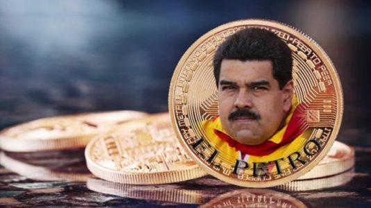 Венесуэльский Petro обвиняют в мошенничестве