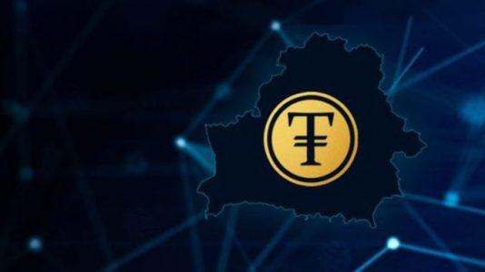 Криптовалюта из Беларуси — Taler (TLR)