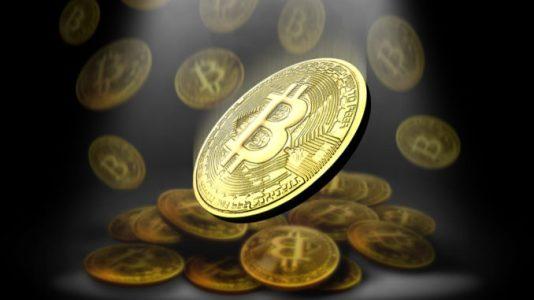 Предложение биткоина может превысить 21 млн монет