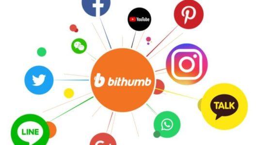 Корейская Bithumb запускает P2P платежи для социальных сетей