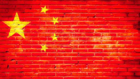 Более 7,5 миллионов китайцев используют криптовалютные приложения