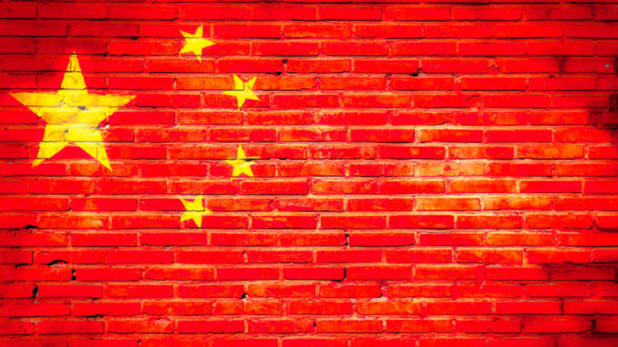 Китайская провинция может запретить майнинг биткоина
