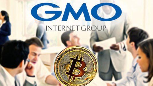 Компания GMO представила новую платформу для криптотрейдинга