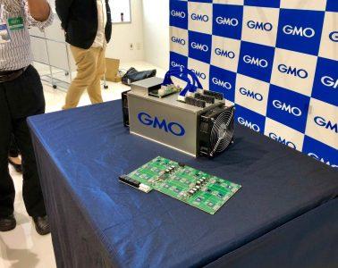 GMO Internet раскрыла детали нового биткоин-майнера ASIC Minor B2 на 7-нанометровом чипе