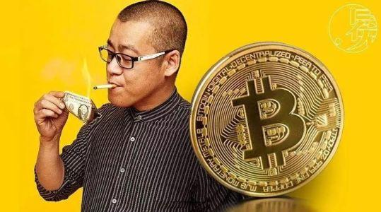 Слова биткоин-миллиардера из Китая шокировали криптосообщество