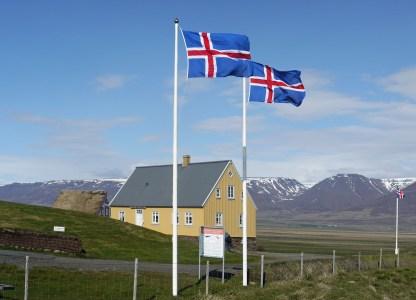 В Исландии появилась первая лицензированная биткоин-биржа
