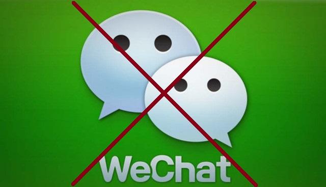 Мессенджер WeChat заблокировал официальный канал Bitmain