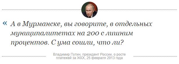 Конец майнингу в России? Правительство хочет установить норму на энергопотребление