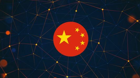 Китай доминирует в майнинге биткоина