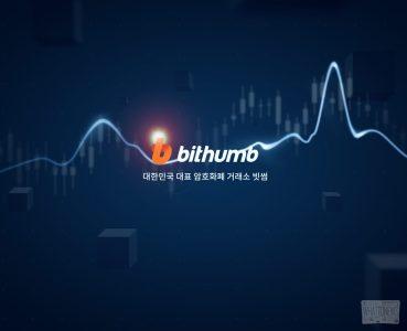 Bithumb запустила децентрализованную биржу DEX
