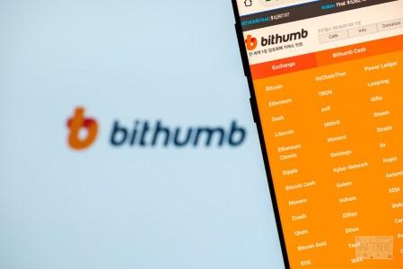 Криптобиржа Bithumb выиграла в суде у клиента, потерявшего $355 тысяч