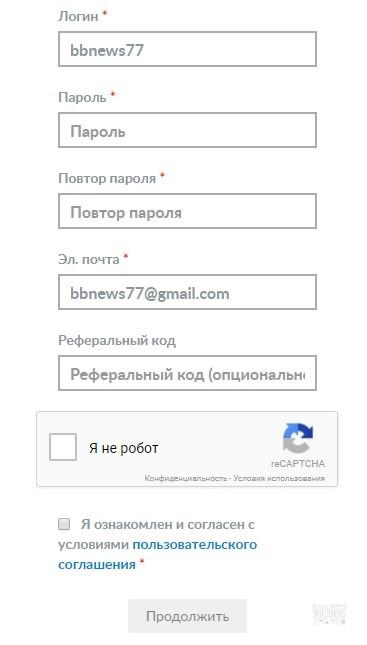 Обзор биржи Livecoin