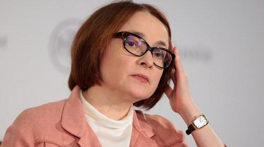 """Глава Центробанка России: """"криптовалютная лихорадка"""" в стране пошла на спад"""