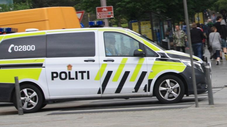Жителя Норвегии убили при покупке биткоинов