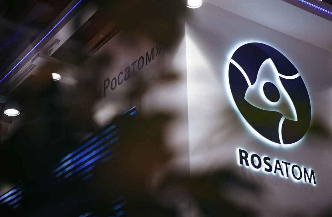 Российская госкорпорация Росатом внедрит в работу технологию блокчейн