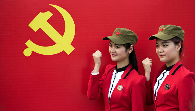 Huobi создала партийную организацию Коммунистической партии Китая