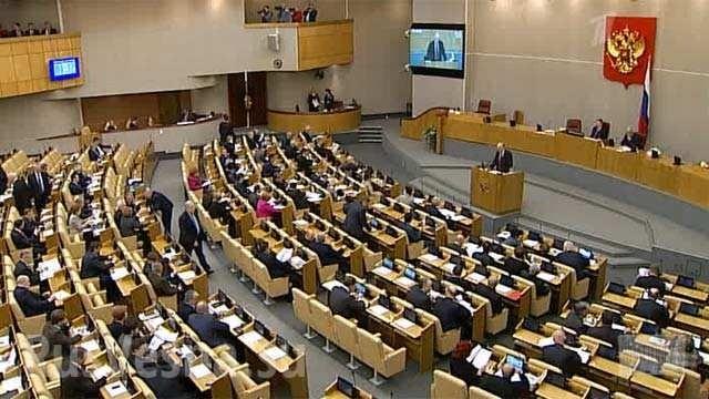В Госдуме предложили оповещать граждан о появлении мошеннических криптосайтов