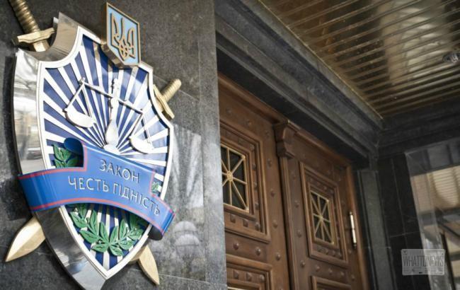 Генпрокуратура Украины подозревает налоговиков в участии в создании финансовых пирамид