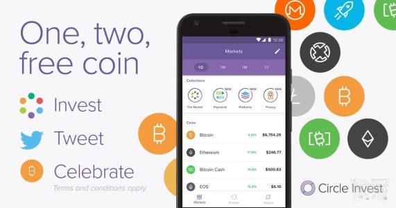 Новым пользователям Circle Invest обещают по 1 бесплатной монете, включая биткоин
