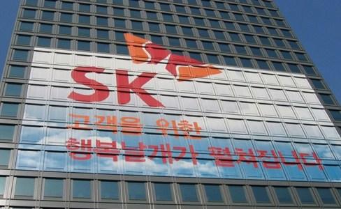 Конгломерат Южной Кореи совместно с ConsenSys создаст блокчейн-хаб