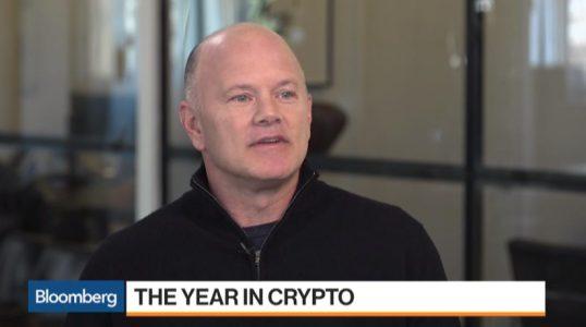Майк Новограц: значительного падения биткоина в ближайшее время не будет