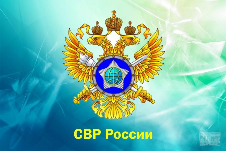 Ветеран разведки о роли криптовалют в шпионаже и происхождении биткоина