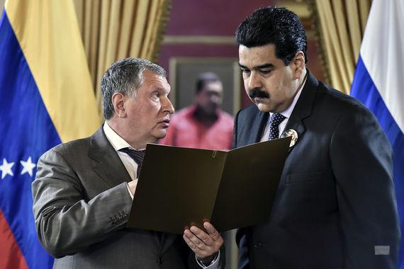 Россия советует Венесуэле не полагаться на криптовалюту Petro