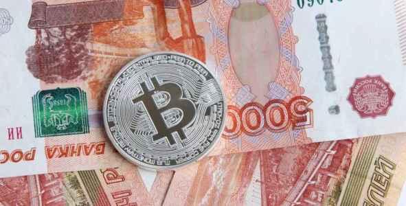 РАКИБ: российская экономика потеряла $2 млрд из-за отсутствия регулирования рынка криптовалют