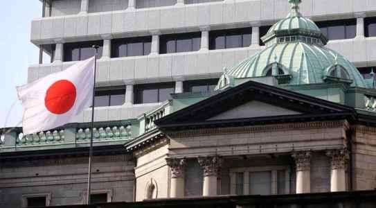 Япония ужесточит правила маржинальной торговли криптовалютами