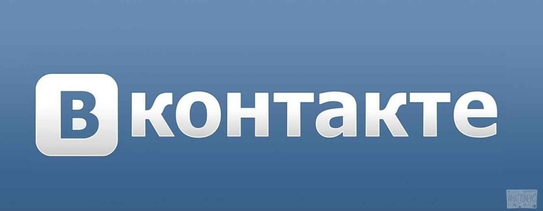 «ВКонтакте»  рассматривает возможность создания собственной криптовалюты