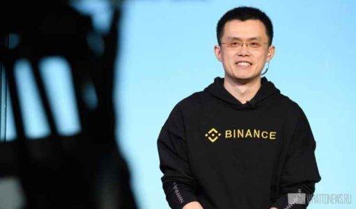 Проблемы Binance Чанпен Чжао объяснил большой нагрузкой