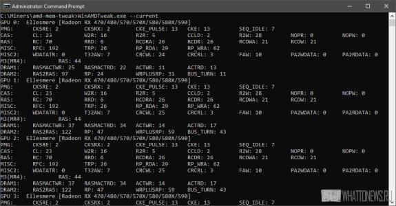AMD Memory Tweak Tool для изменения таймингов памяти «на лету» для Windows