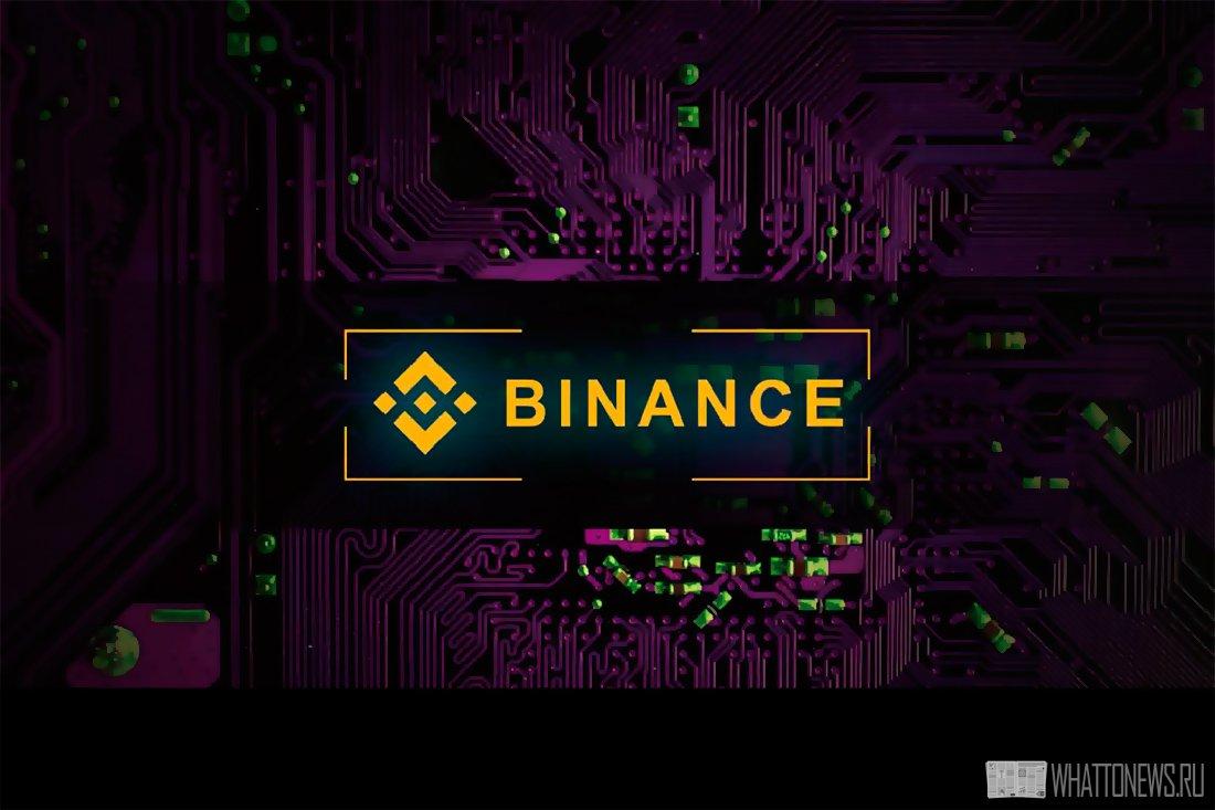 Биржа Binance возобновила торги
