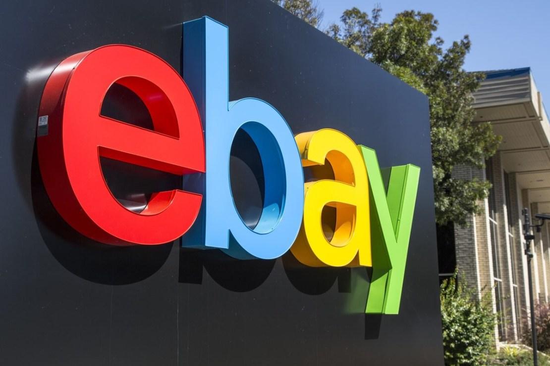 Виртуальные валюты на eBay: Собственная монета или крипто-платежи?