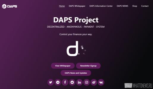 DAPS Coin — гибридная сеть блокчейновна основе алгоритмов PoS, PoW и PoA
