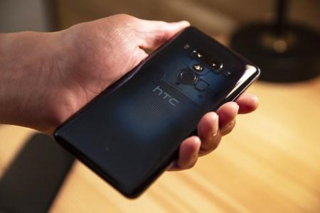 Новый HTC EXODUS 1s с поддержкой полного узла биткоина