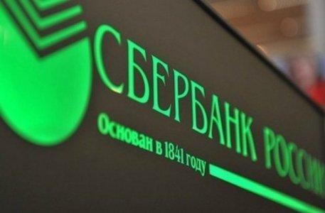 Сбербанк впервые в истории запросил у клиента данные о криптовалютных доходах