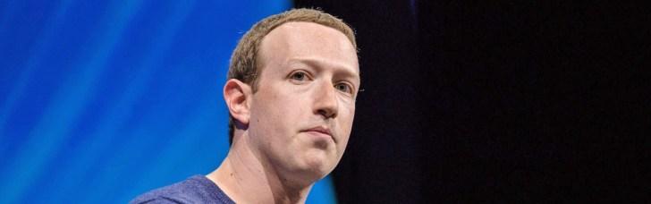 Марк Цукерберг прокомментировал проект Libra