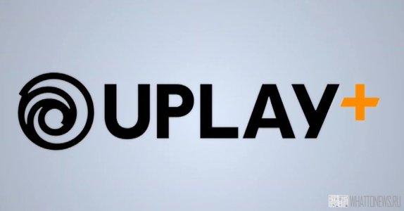 Ubisoft запустила стриминговый сервис Uplay+