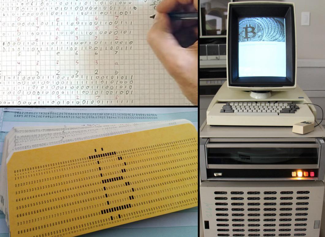 Впервые биткоин был добыт с помощью 52-летнего компьютера