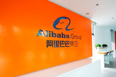 Китайский гигант электронной коммерции Alibaba создаёт NFT-платформу
