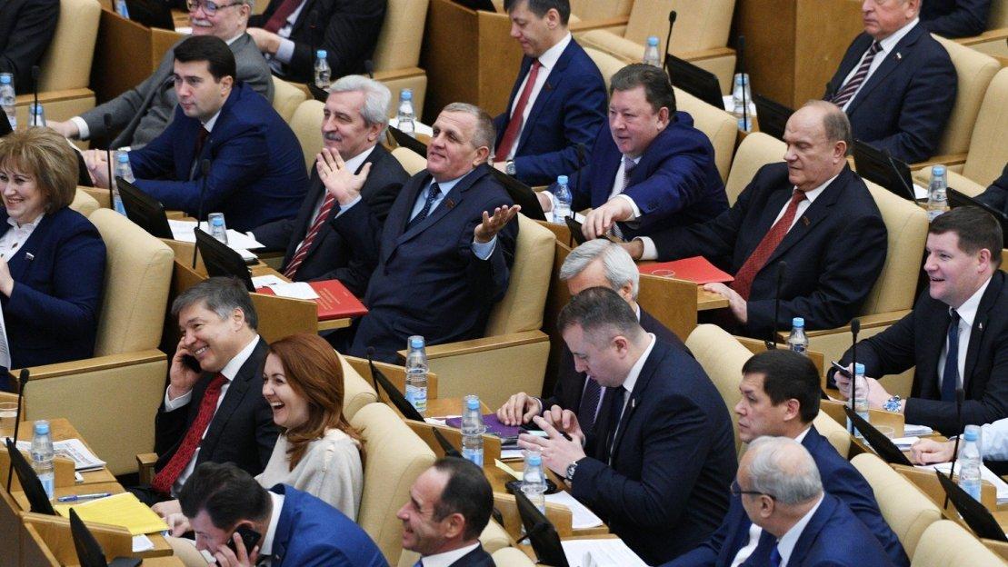 По сведениям инсайдеров, Госдума готовит «поднадзорную легализацию» криптовалют