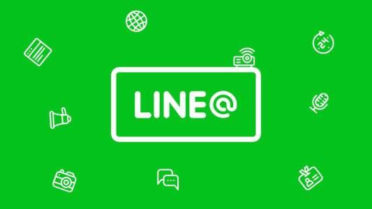 Японский гигант LINE получил лицензию криптобиржи