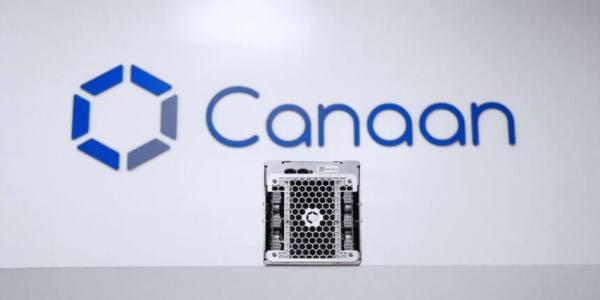 Canaan представил новые ASIC Avalon Miner A1146 и A1166